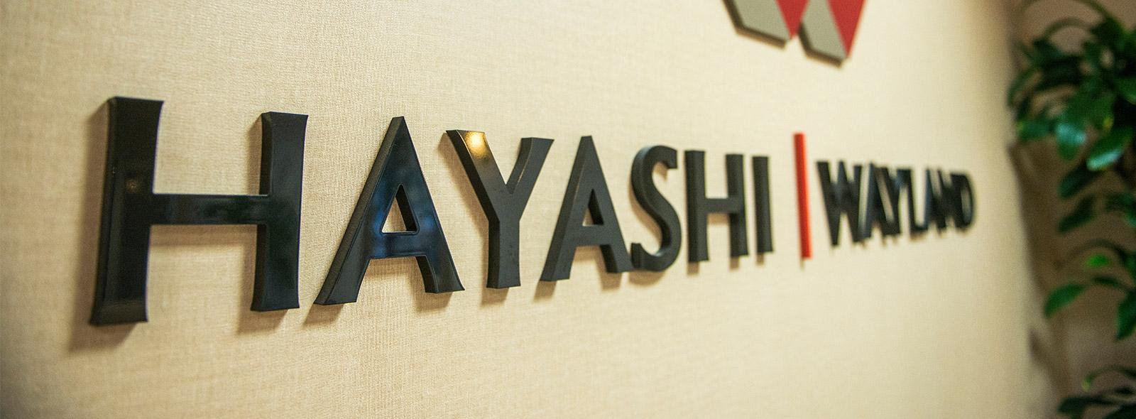 Hayashi Wayland Logo Wall Signage